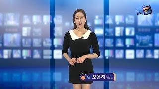 날씨온뉴스_01월 3째주