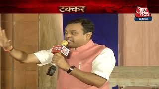 Modi प्रचार में आएं तो सही, लोग पूछेंगे 15 लाख का क्या हुआ - Rajiv Tyagi | #HallaBol - AAJTAKTV