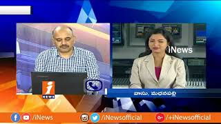 Markets May Trade Small Range in Another Few Days | Money Money (12-06-2018) | iNews - INEWS