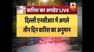 Weather Report: Delhi-NCR to witness rain for next three days - ABPNEWSTV