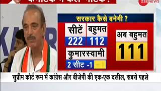 Congress Leader Ghulam Nabi Azad addresses the media on Karnataka election verdict - ZEENEWS