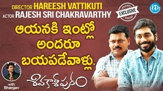 Director Hareesh & Actor Rajesh Sri Chakravarthy Full Interview || Talking Movies With With iDream - IDREAMMOVIES