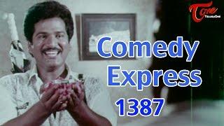 Comedy Express 1387    Back to Back    Telugu Comedy Scenes - TELUGUONE
