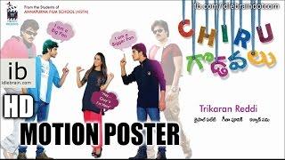 Chiru Godavalu motion poster - idlebrain.com - IDLEBRAINLIVE