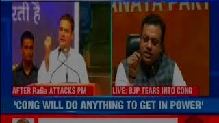 BJP counter attacks Rahul Gandhi: 'Nation belongs to people, not Congress dynasty' - NEWSXLIVE