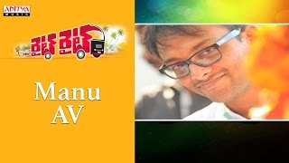 Director MANU AV @ Right Right Audio Launch Live || Sumanth Ashwin , Pooja Jhaveri, J.B - ADITYAMUSIC