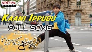 Kaani Ippudu Full Song Bommarillu Movie    Siddharth, Jenelia - ADITYAMUSIC