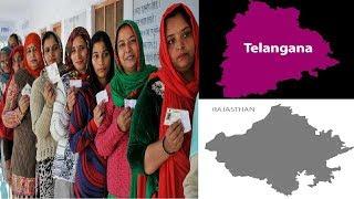 Telangana, Rajasthan Assembly Elections 2018: राजस्थान और तेलंगाना में मतदान जारी - ITVNEWSINDIA