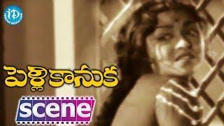 Pelli Kanuka Movie Scenes - ANR Refuses To Marry Saroja Devi || Krishna Kumari || Relangi - IDREAMMOVIES