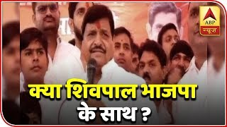 Kaun Jitega 2019: BJP planning to gain vote in the name of Shivpal Yadav? - ABPNEWSTV