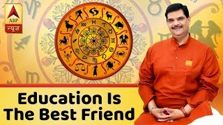 Aaj Ka Vichaar: Education is the best friend - ABPNEWSTV