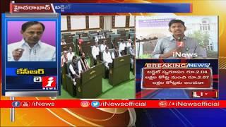 CM KCR To Presents Telangana Vote On Account Budget In Assembly | Telangana assembly  | iNews - INEWS