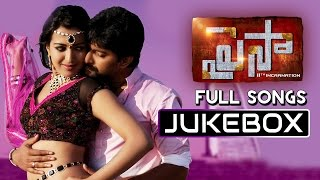 Paisa Telugu Movie Audio Full Songs Jukebox – Nani, Catherine Tresa