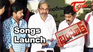 Bhandook Telugu Movie || Song Launch || Goreti Venkanna || 02 - TELUGUONE