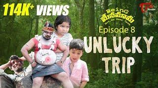 Being Menamama | Telugu Comedy | Epi #8 | Unlucky Trip | by Nagendra K | TeluguOne Originals - TELUGUONE