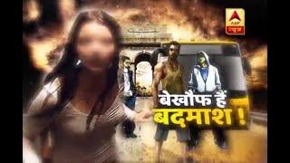 Sansani: Delhi not safe even after 5 years of Nirbhaya incident - ABPNEWSTV
