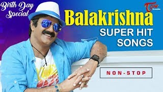 Nandamuri Balakrishna Birthday Special All Time Hit Telugu Movie Video Songs | TeluguOne - TELUGUONE