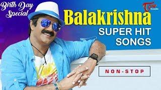 Nandamuri Balakrishna Birthday Special All Time Hit Telugu Movie Video Songs | TeluguOne - TELUGUONE