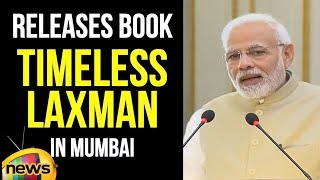 "PM Modi Releases book ""Timeless Laxman"" in Mumbai | Timeless Laxman its a Healing Power Says Modi - MANGONEWS"