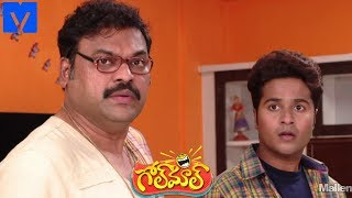 Golmaal Comedy Serial Latest Promo - 6th November 2019 - Mon-Wed at 9:00 PM - Vasu Inturi - MALLEMALATV
