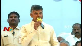 Chandrababu Naidu Speech || Meeting with TDP Kapu Representatives || Vijayawada || NTV - NTVTELUGUHD