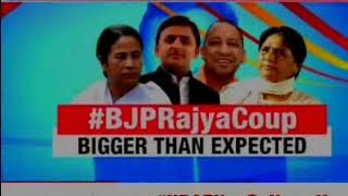 Rajya Sabha election results: BJP won 9 seats in Uttar Pradesh, Mayawati loses - NEWSXLIVE