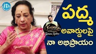 Jamuna's Opinion About Padma Awards || Koffee With Yamuna Kishore - IDREAMMOVIES