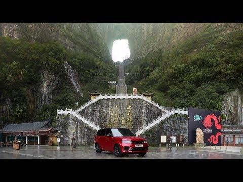 Autoperiskop.cz  – Výjimečný pohled na auta - Range Rover Sport PHEV je první SUV na světě, které vyšplhalo k Nebeské bráně