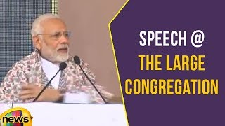 PM Modi Speech At The large Congregation Gathered in Leh Grounds | Mango News - MANGONEWS