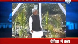Election Live: Rift in Lalu's RJD after announcement of its Lok Sabha candidates - ABPNEWSTV