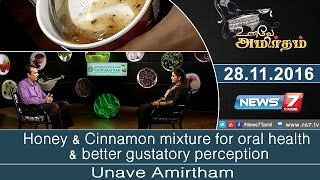 Honey & Cinnamon mixture for oral health & better gustatory perception | Unave Amirdham | News7 Tamil