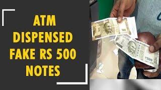 Uttar Pradesh: United Bank of India ATM dispenses fake Rs 500 notes in Bareilly - ZEENEWS