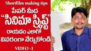 how to write story for telugu short films & Telugu movies - YOUTUBE