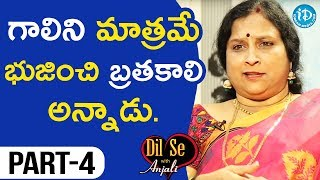 Versatile Writer Balabadrapatruni Ramani Interview - Part #4 || Dil Se With Anjali - IDREAMMOVIES