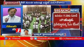 CM KCR To Presents Vote On Account Budget In Assembly Today | iNews - INEWS