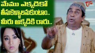 మేము ఎక్కడికో తీసుకెళ్ళాలనుకుంటాం మీరు అక్కడికి రారు  || TeluguOne - TELUGUONE