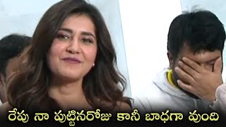 Actress Raashi Khanna Speech @ Prathiroju Pandage Movie Press Meet | TFPC - TFPC