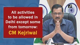 video: Delhi में कल से सभी दुकानें, रेस्त्रां, होटल खुलेंगे - CM Kejriwal