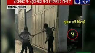 गुजरात: दलित युवक की बेरहमी से पिटाई के बाद मौत - ITVNEWSINDIA