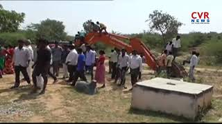 Locals protest against illegal mining in Mailaram Village | Nagarkurnool District | CVR NEWS - CVRNEWSOFFICIAL