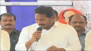 YS Jagan Call For Statewide Bandh on Tuesday Against BJP and TDP | For AP Special Status | iNews - INEWS