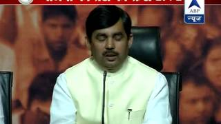 HJC has become the B-team on Congress: BJP after breaking of alliance - ABPNEWSTV