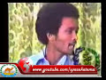 Eritrea - Tsenat By Tefeno - EPLF Cultural Group(Band)