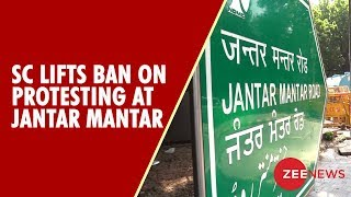SC: Complete ban on protests at Jantar Mantar is unacceptable - ZEENEWS