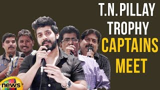 Vishu Reddy Attends TN Pillay Trophy Captains Meet As Chief Guest | Mango Group Media Sponsor - MANGONEWS