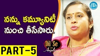 Sri Sai Shanthi Sahaya Seva Samithi Founder Erram Poorna Shanthi Interview Part#5|Dil Se With Anjali - IDREAMMOVIES