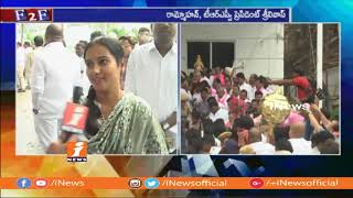 Corporator Kavitha Reddy Express Happy Over Appointing KTR as Working President | iNews - INEWS
