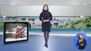(수화방송) 날씨온뉴스_12월 마지막주(5째주)