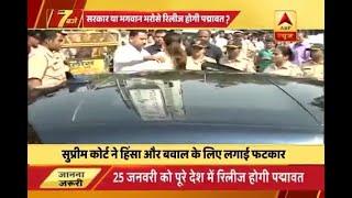 Padmaavat Row: Amid SC's green and Karni Sena's red signal, Deepika visits temple in Mumba - ABPNEWSTV