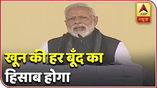 Watch top 50 news of the day in super-fast speed - ABPNEWSTV